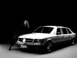 Images of Trasco 1000 SEC Stretch Limousine (C126)