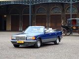 Caruna Mercedes-Benz 380 SEL 1985 pictures