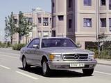 Mercedes-Benz 560 SEC (C126) 1985–91 wallpapers