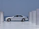 Mercedes-Benz S 500 (W221) 2005–09 images