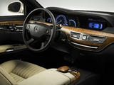 Mercedes-Benz Vision S 350 Direct Hybrid Concept (W221) 2005 wallpapers