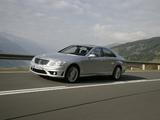 Mercedes-Benz S 63 AMG (W221) 2006–09 photos