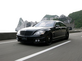 WALD Mercedes-Benz S 63 AMG (W221) 2006–09 pictures