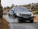 Mercedes-Benz S 500 4MATIC (W221) 2006–09 pictures