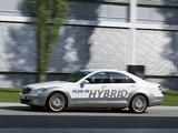 Mercedes-Benz Vision S 500 Plug-In Hybrid Concept (W221) 2009 images