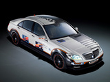 Mercedes-Benz S 400 Hybrid ESF Concept (W221) 2009 pictures