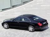 Mercedes-Benz S 600 Guard (W221) 2010–13 photos
