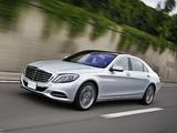 Mercedes-Benz S 500 (W222) 2013 photos