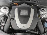 Mercedes-Benz S 400 Hybrid US-spec (W221) 2009–13 wallpapers