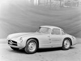 Mercedes-Benz 300 SL Transaxle Prototype (W194) 1953 photos
