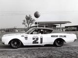 Images of Mercury Cyclone Daytona 500 Race Car 1968