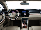 Images of MG 550 2009