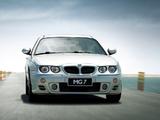 Photos of MG 7 2007