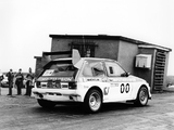 Pictures of MG Metro 6R4 Group B Rally Car Prototype 1983