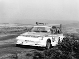 MG Metro 6R4 Group B Rally Car Prototype 1983 wallpapers
