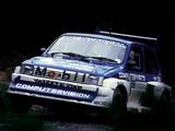 MG Metro 6R4 Group B Rally Car 1985–86 images