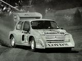 MG Metro 6R4 Group B Rally Car 1984–86 wallpapers