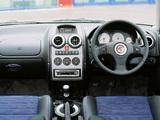 MG ZR 160 3-door 2004–05 wallpapers