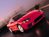 Mitsubishi 3000GT VR-4 1999–2000 wallpapers