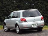 Mitsubishi Airtrek 2001–05 photos