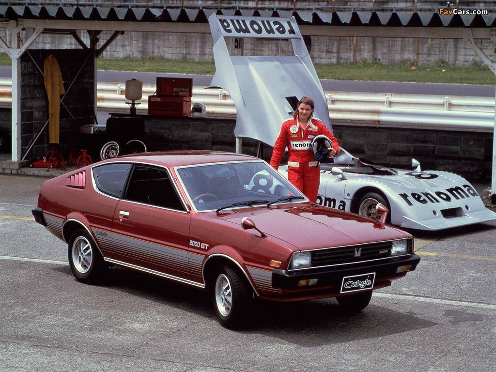 Mitsubishi Celeste JP-spec 1977–81 images (1024 x 768)