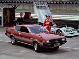 Mitsubishi Celeste JP-spec 1977–81 images