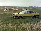Mitsubishi Celeste 1977–81 photos