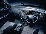 Pictures of Mitsubishi Challenger City Cruising (K90W) 1996–99