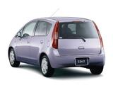Images of Mitsubishi Colt Bloom Editon 2003