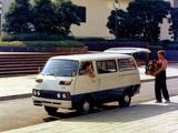 Mitsubishi Colt T120 Coach 1974–79 pictures