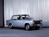 Photos of Mitsubishi Colt 1500 Sedan 1965–70