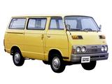 Photos of Mitsubishi Colt T120 Coach 1974–79