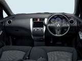 Pictures of Mitsubishi Colt Plus JP-spec 2004–12