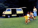 Mitsubishi Colt T120 Coach 1974–79 wallpapers