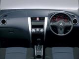 Mitsubishi Colt Ralliart 2004–06 wallpapers