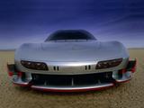 Mitsubishi HSR II Concept 1989 pictures