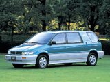 Photos of Mitsubishi HEV Concept 1996