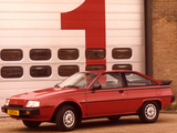 Mitsubishi Cordia 1982–86 wallpapers