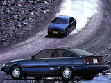 Mitsubishi Cordia Turbo 1986–88 wallpapers