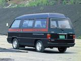 Images of Mitsubishi Delica 1979–83