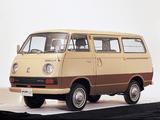 Mitsubishi Delica Coach 1969–74 photos