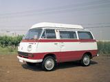 Mitsubishi Delica Coach 1969–74 pictures