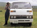 Mitsubishi Delica Truck 1974–79 images