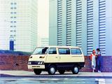 Mitsubishi Delica Coach 1974–79 pictures