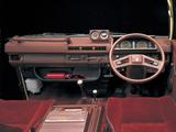 Mitsubishi Delica 4WD 1982–86 pictures