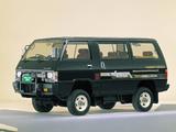 Mitsubishi Delica 4WD 1982–86 wallpapers