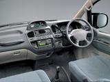 Mitsubishi Delica Space Gear 4WD 1994–97 wallpapers