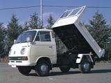 Pictures of Mitsubishi Delica Truck 1968–74