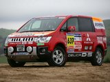 Mitsubishi Delica D:5 Rally 2007 wallpapers