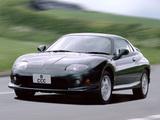 Mitsubishi FTO GPX 1994–99 photos